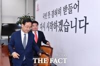[TF사진관] 원유철, '미래통합당과 조속한 합당 논의… 구체적 계획은 아직'