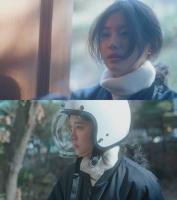 '인간수업' 박주현, 데뷔 전 출연 OurR 뮤비 재조명