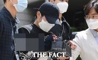[TF포토] n번방 잡는 '주홍글씨'도 성착취 혐의로  영장심사