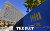서울구치소 확진 파장…중앙지검 직원 34명 자가격리