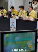 [TF사진관] 풍수해 안전대책 보고회 참석한 박원순 시장