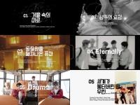 투모로우바이투게더, 데뷔 첫 자작곡 수록…전원 참여