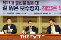 [TF포토] 미래통합당 토론회에서 발언하는 진중권