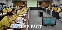 [TF포토] 풍수해 안전대책 추진현황 보고회