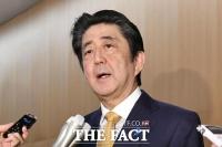 한국에 손 내민 일본