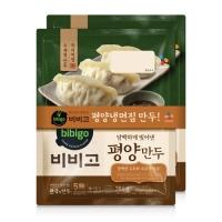 CJ제일제당, '비비고 평양만두' 출시
