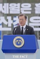 [TF포토] 5·18 40주년 기념사 하는 문재인 대통령
