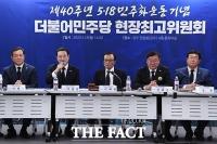 [TF포토] 최고위원회의에서 발언하는 이용섭 광주시장