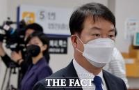 [TF사진관] '선거 불법개입 혐의' 법원 출석하는 강신명
