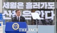 [TF포토] 광주 찾은 문재인 대통령