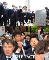 [TF확대경] 5·18 기념식 '물병' 맞은 황교안, 주호영은 달랐다