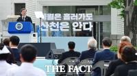 [TF사진관] 5·18 기념식 찾은 문재인 대통령, '세월은 흘러가도 산천은 안다'