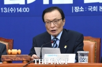 [TF확대경] 윤미향 파문 '제2 조국 사태' 될라....분위기 바뀐 민주당