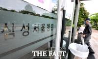 [TF포토] 삼성서울병원 이용하는 내원객