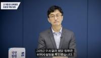 '25개월 딸 성폭행 초등생 처벌' 53만 명 분노한 국민청원은 '허위'