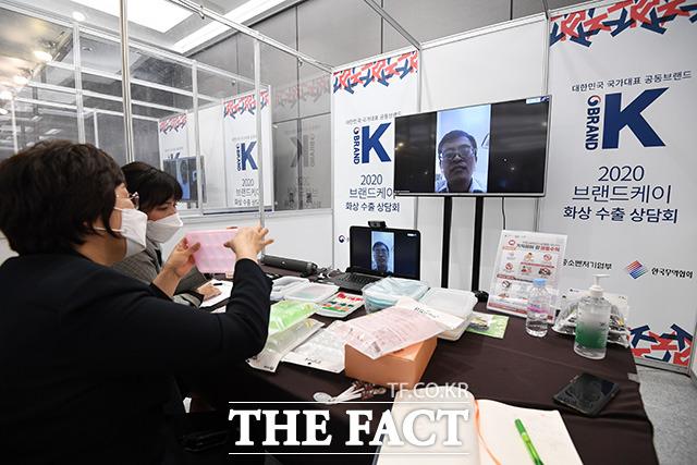 20일 오후 서울 강남구 코엑스에서 브랜드 K 온라인 화상 수출상담회에가 열린 가운데 참가자들이 해외 바이어와 온라인으로 상담을 나누고 있다. /남용희 기자