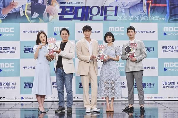 박아인, 김응수, 박해진, 한지은, 박기웅(왼쪽부터)이 꼰대인턴 제작발표회에 참석해 자리를 빛냈다. /MBC 제공