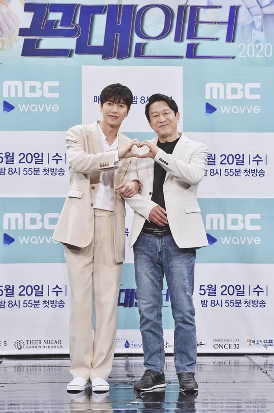 MBC 새 수목드라마 꼰대인턴이 20일 제작발표회를 열었다. 이날 박해진(왼쪽)은 김응수와 특급 케미를 기대해 달라고 말했다. /MBC 제공