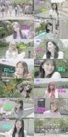 '스무 살'의 아이즈원…Mnet '환상캠퍼스' 6월 3일 편성