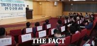 [TF포토] 웰다잉 문화조성 세미나에서 인사말 하는 김세연 의원