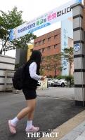[TF포토] '드디어 학교에 갑니다'