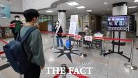 [TF포토] 등교전 발열 검사는 '필수'