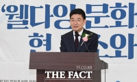 [TF포토] 인사말 하는 김세연 의원