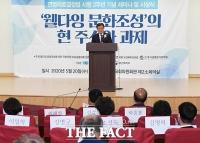 [TF포토] 인사말 하는 원혜영 의원