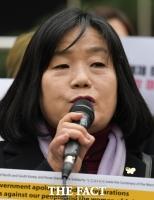 '윤미향 의혹' 서울서부지검서 전담 수사