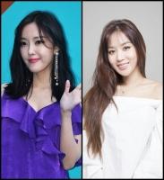 효민·김희정 측