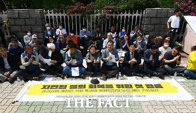 과거사법 개정안 국회 통과와 형제복지원 농성 해단 기자회견이 21일 오후 서울 영등포구 국회 앞에서 열린 가운데 형제복지원 사건 피해자들과 관계자들이 박수를 치며 환호하고 있다. /이동률 기자