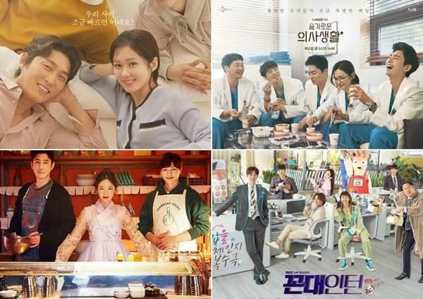 새 수목드라마가 쟁쟁한 배우들과 함께 시청률 변화를 예고했다. tvN 오 마이 베이비, tvN 슬기로운 의사생활, JTBC 쌍갑포차, MBC 꼰대인턴의 포스터. (왼쪽 상단부터 시계방향) /각 사 제공