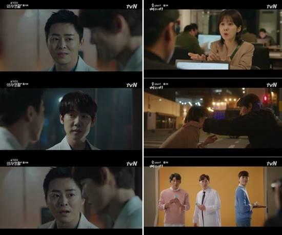 tvN은 목요스페셜 슬기로운 의사생활(왼쪽)과 수목드라마 오 마이 베이비로 시청자들에게 웃음을 선사하고 있다. /tvN 슬기로운 의사생활·오 마이 베이비 캡처