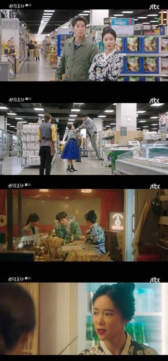 쌍갑포차가 지난 20일 첫 방송에서 수도권 기준 4.2% 시청률을 기록해 JTBC 수목드라마의 성공적인 출발을 알렸다. /JTBC 쌍갑포차 캡처