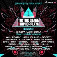틱톡, 27일 힙합 콘서트 개최…지코·박재범·크러쉬 참여