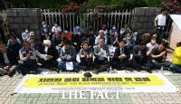 [TF사진관] '과거사법 국회 통과'...형제복지원 농성 해단 기자회견
