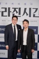 '사라진 시간', 배우인생 '33년' 정진영의 감독 도전기(종합)