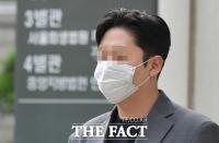 [TF포토] '故 구하라 폭행 혐의' 최종범 항소심 출석