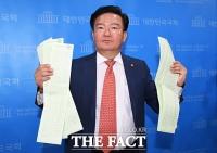 [TF사진관] 검찰 출석 앞둔 민경욱, '부정선거 증거를 다시 보여드립니다!'