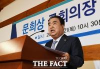 [TF사진관] '난 행복한 정치인'…퇴임 기자간담회 연 문희상 국회의장