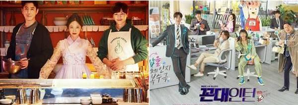 JTBC 쌍갑포차와 MBC 꼰대인턴이 지난 20일 첫 방송되면서 시청률의 판도를 흔들었다. /JTBC·MBC 제공