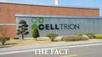 셀트리온, 에이즈 치료제 본격 생산…글로벌 조달 시장 공략