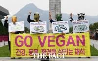 [TF사진관] '국제 생물다양성의 날'에 열린 채식 촉구 기자회견