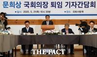 [TF주간政談] '아듀' 20대 국회, '협치' 실종은 '돈줄' 때문?
