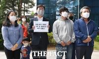 [TF포토] 경비원 갑질 폭행 가해자 엄정수사 촉구하는 시민들