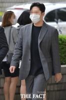 [TF포토] 항소심 출석하는 최종범