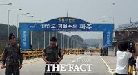 [TF초점] 5·24조치 10주년…남북경협인들에겐 악몽