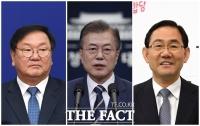 文, 28일 김태년·주호영 靑 초청 오찬…6월 초 개원연설도