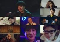 OCN '번외수사', 첫방송 1.9%로 시작…'차태현표 수사극'