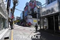 내일(25일)부터 '서울시 자영업자 생존자금' 접수…현금 지원액은?
